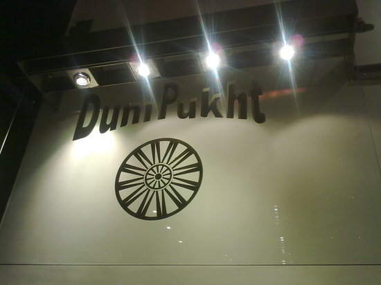 Dumpukht: Name of the restaurant on the entrance