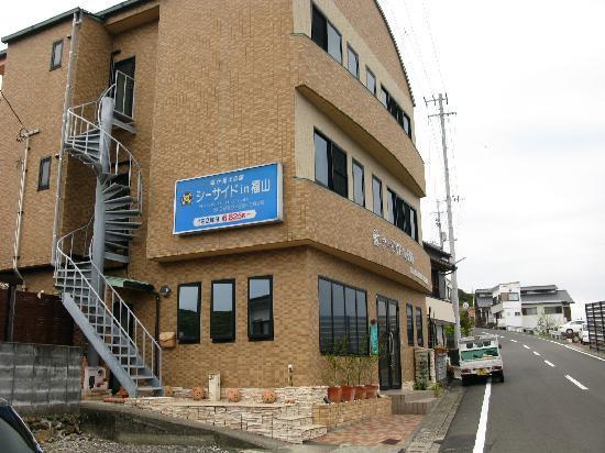 Seaside Inn Fukuyama: 海を見渡せる清潔な宿です。