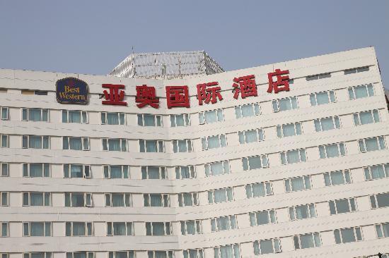 OL Stadium Hotel Beijing: 外観