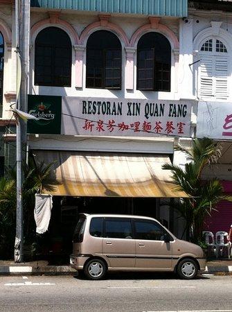 Restoran Xin Quan Fang : quan sfang