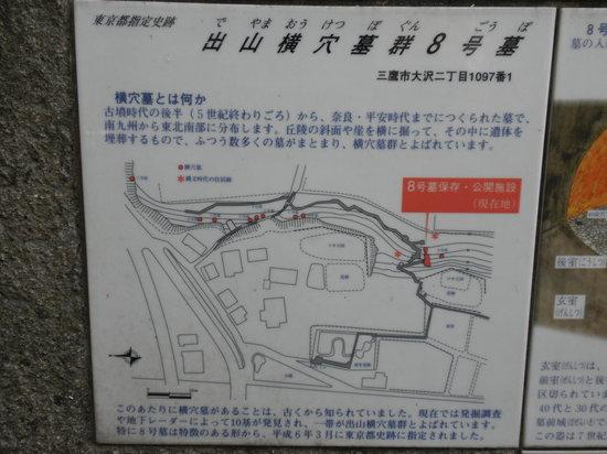Deyama Underground Tomb