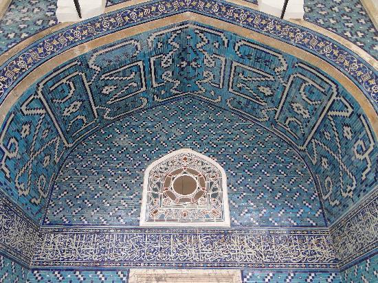 Musée archéologique d'Istanbul : Above entry to tile Kiosk