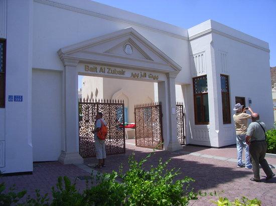 Bait Al Zubair: Der Eingang zum Museum Bait Al-Zubair
