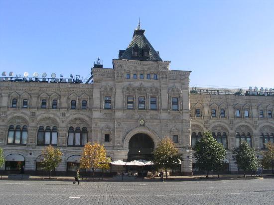 Rússia: Unos de los centros comerciales mas bonito del   mundo y mas caro, en la plaza roja..