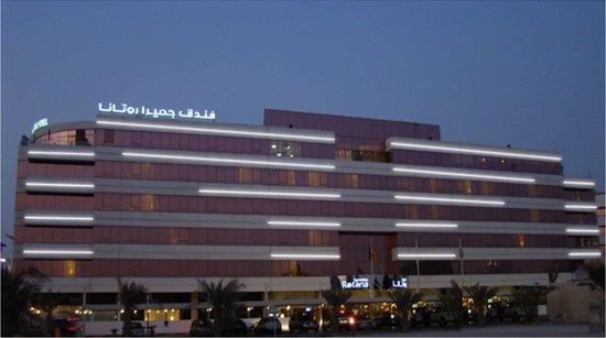 Jumeira Rotana Hotel, Dubai UAE