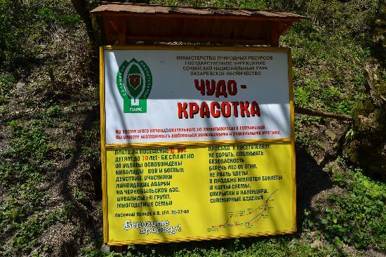 Chudo Krasotka Waterfall: Information of the Sochi National Park