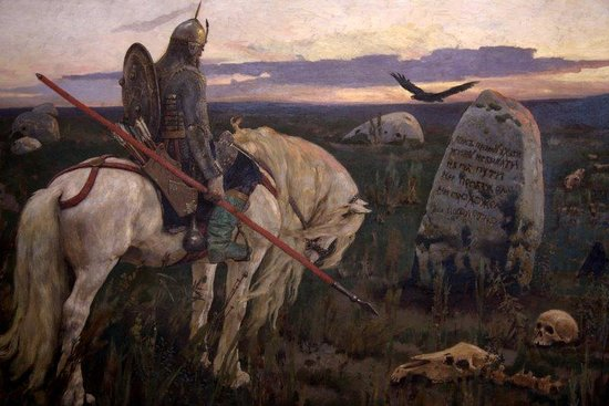 Russisches Museum: Warrior on the Crossroads