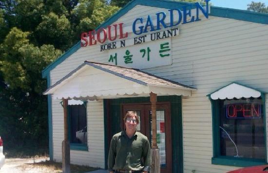 Seoul Garden: Storefront