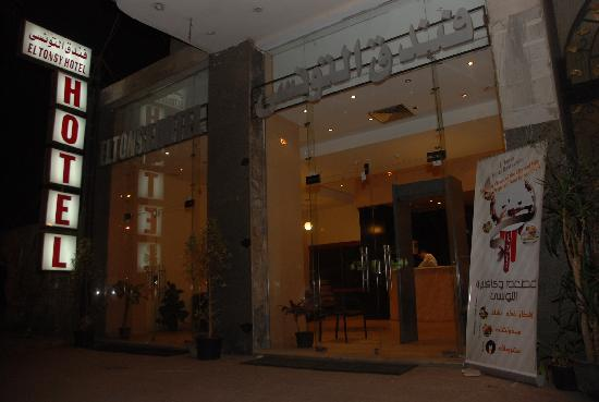 El Tonsy Hotel: the hotel Entrance