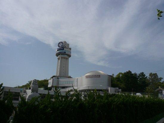 Akashi Municipal Planetarium