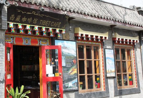 Karma Restaurant&Bar: Old location of Tibet Cafe in Nanluoguxiang
