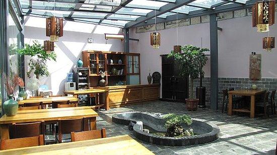 喜林苑照片