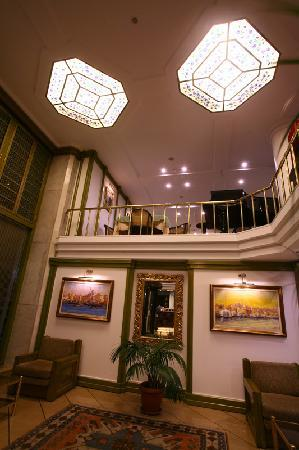 Istanbul Royal Hotel: LOBBY5