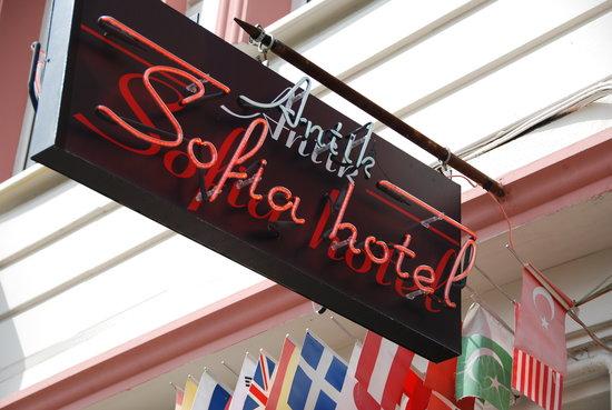 Antik Sofia Hotel : Hotel