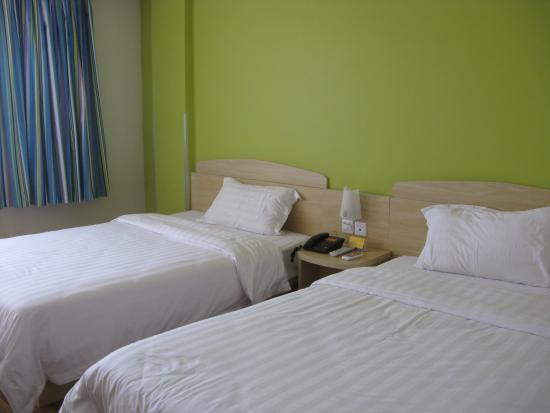 7 Days Inn (Xiamen Siming South Road)