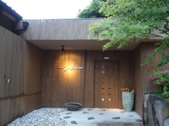 Yumekaiyu Awajishima: 離れのお風呂