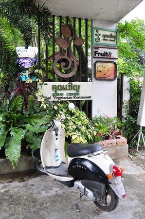 Khunchurn Thai Vegetarian Cuisine
