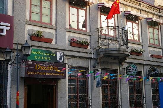 Druid's Irish Pub & Restaurant : Druids