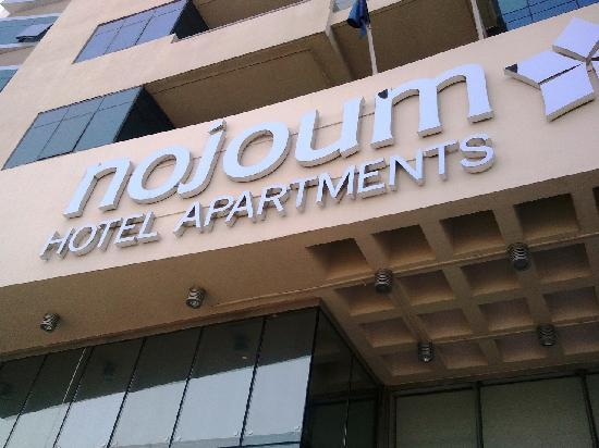 Nojoum Hotel Apartments : hotel outside