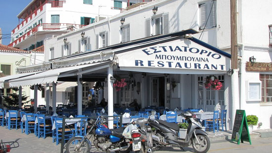 Spetses Town, Yunanistan: Bouboulina Restaurant - Spetses