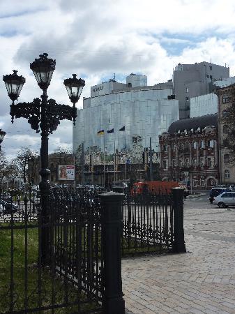 Hyatt Regency Kiev : Hyatt Hotel from one end of street