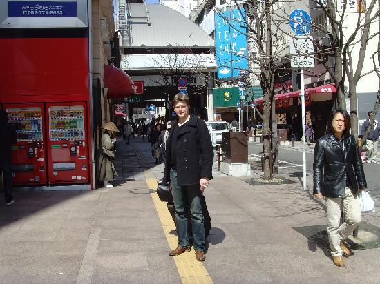 พลาซ่า โฮเต็ล เทนจิน: Fukuoka