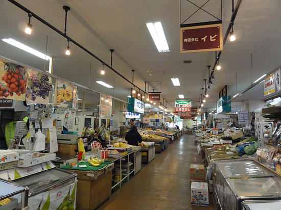 Sapporo, Japon: 青果館