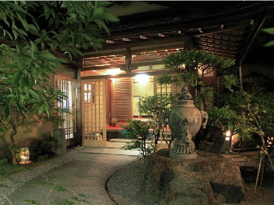 Kyoto Garden Ryokan YachiyootelBudget Inn Overview Picture of