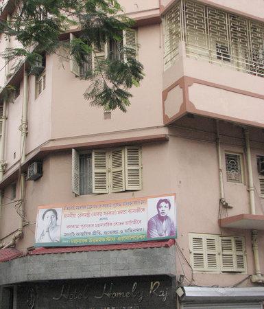 Hotel Homely Raj
