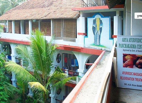 Arya Ayurvedic Panchakarma Centre Gokarna