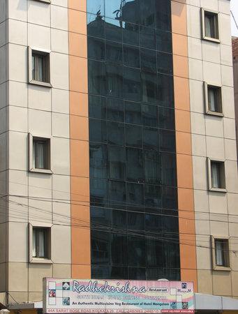Mangalam Hotel: Mangalam
