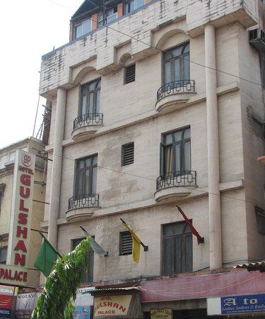 Gulshan Palace