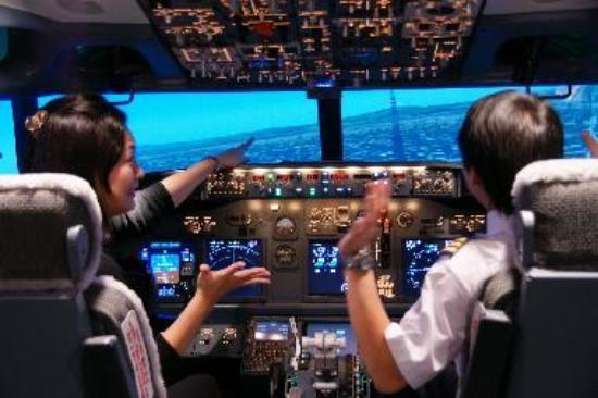 Flight Experience Hong Kong: Flying Experience