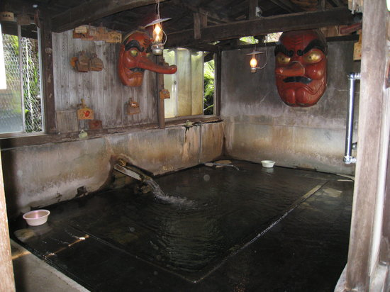 Nakagawa-machi, Japón: 天狗の湯
