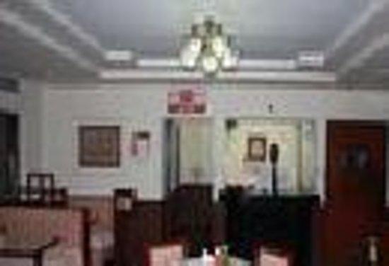 Gangour Hotel