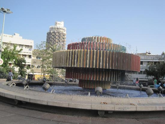 Center Chic Hotel Tel Aviv - an Atlas Boutique Hotel: Dizengoff Square