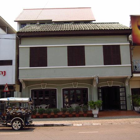 Hotel Khamvongsa: Front of hotel
