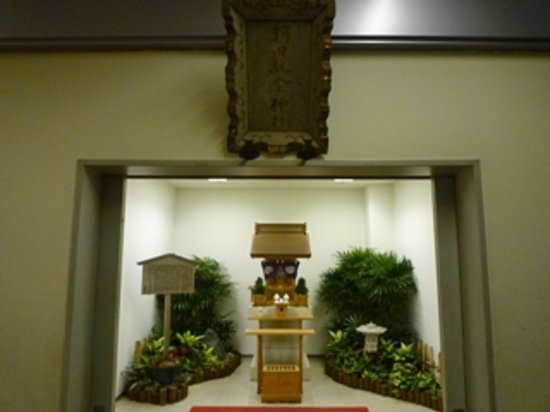 Haneda Airport Shrine: 羽田空港神社