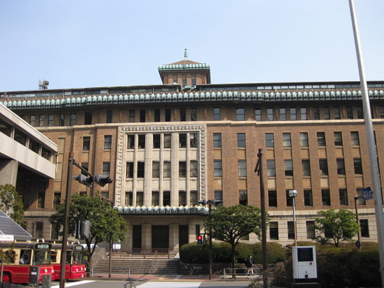 ‪Kanagawa Prefectural Government Building‬