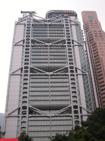 HSBC Main Building