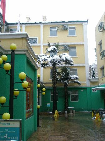 Zhong An Hotel: 中庭