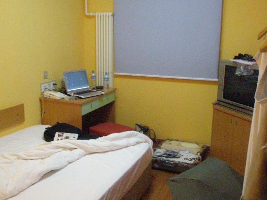 Zhong An Hotel: 部屋