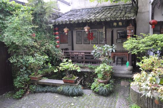 Hongda Courtyard Hostel