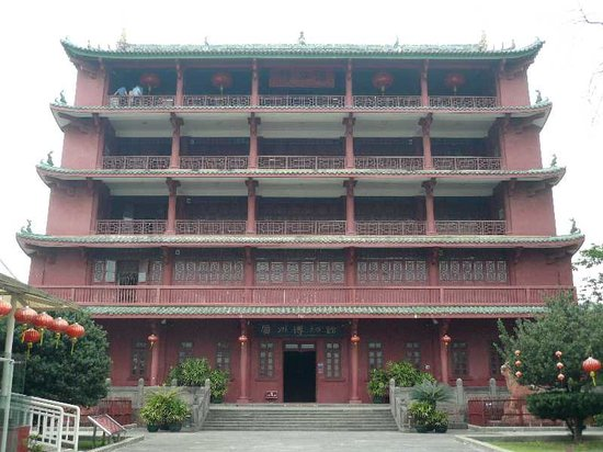 Guangzhou Museum: 鎮海楼正面