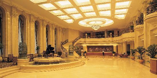 Baohong Hotel: Main Lobby