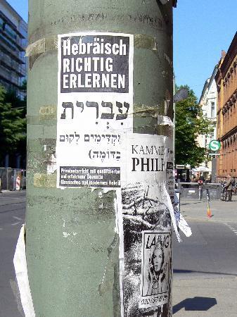 The Berlin Expert: Hebrew lessons in Berlin