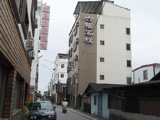 Lienfook Hostelry Hualien: 20 meters walk to the alley from the main street