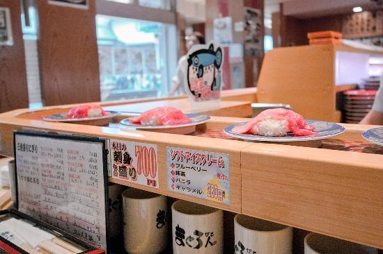 Tokyo Ryokan: Magurobito Kaiten sushi is just a 5 minute walk away