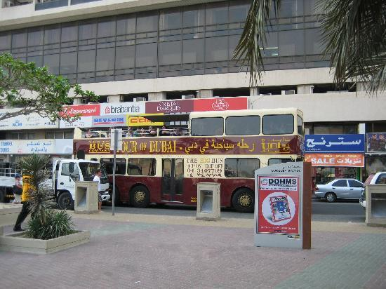 Smana Hotel Al Riqa: Bus Tour