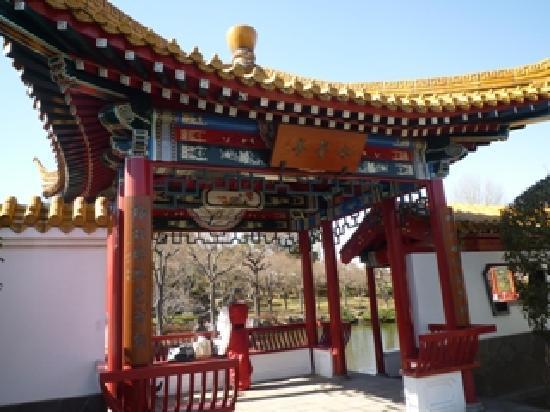 Shinsyuen : 瀋秀園の門